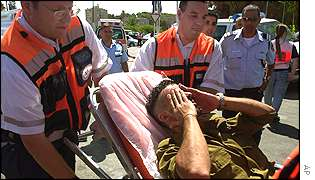 Nahariya bomb attack victim