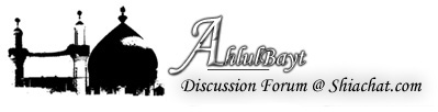 AhlulBayt Discussion Forum