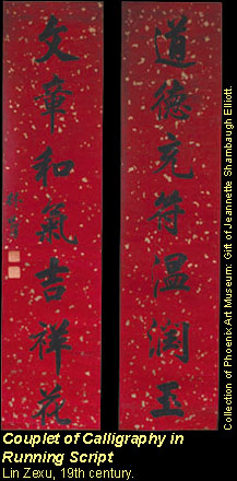 Couplet of Calligraphy in Running Script, Lin Zexu, 19th century.  Collection of Phoenix Art Museum, Gift of Jeannette Shambaugh Elliott.