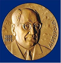The Andrei Tupolev Medal