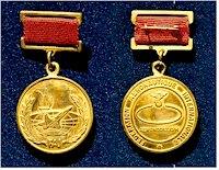 The FAI Aeromodelling Gold Medal