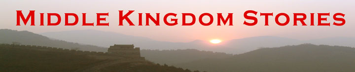 Middle Kingdom Stories
