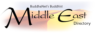 Buddhanet's Buddhist Middle East Directory