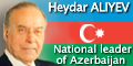 The site of nationwide leader of Azerbaijani people