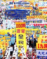 Thousands of Falun Gong practitioners gather in protest against China's suspected abuse and killing of Falun Gong members on April 23, 2006 in front of the Presidential Office in Taipei, Taiwan.  (AP Photo /Chiang Ying-ying)