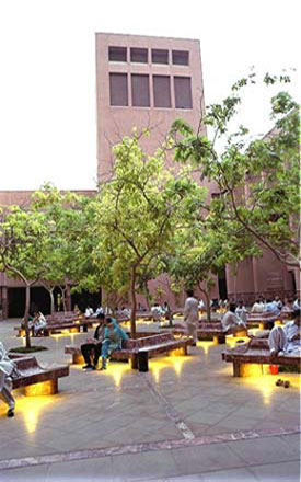 Aga Khan University Hospital Courtyard