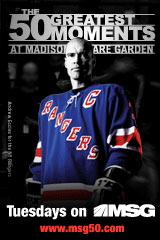 50 Greatest Moments at MSG: Click Here
