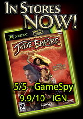 Jade Empire is now in stores