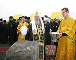 His Holiness Patriarchy Alexy blesses the place of church construction in Lasnamäe district of Tallinn