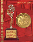 48th Anniversary Awards Program Cover
