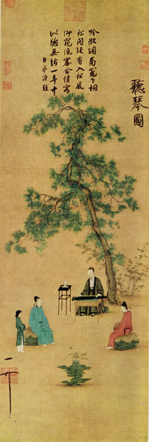 """The famous painting """"Ting Qin Tu"""" (聽琴圖, Listening to the Qin), by the Song emperor Huizong (1082–1135)"""