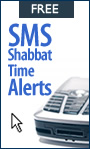 Get Shabbat Time Alerts sent to Your Email or Mobile Phone