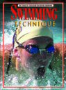 Subscribe to Swimming Technique Magazine