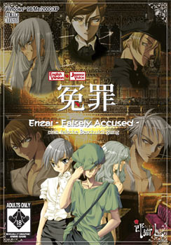 Falsely Accused - Enzai