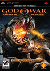 Boxart for God of War: Chains of Olympus