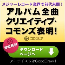 good crew graphic