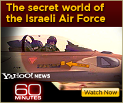 View the 60 MINUTES report on the Israeli Air Force