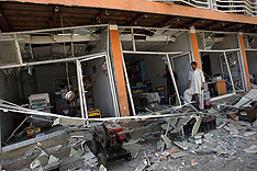 The toll from the blast makes it the biggest bomb attack since the fall of the Taliban in 2001. [Reuters]