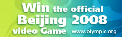 Win the official Beijing 2008 video Game