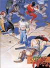 Final Fight for Wii Review - Wii Final Fight Review
