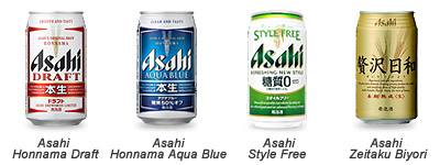 http://wayback.archive.org/web/20090516022128im_/http://www.asahibeer.co.jp/english/companye/image/beer_img2.jpg