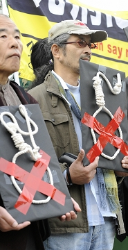 Protest against Japan's death penalty
