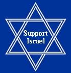 supportisrael.jpg
