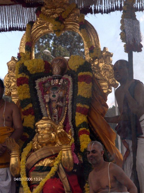 Hanumantha Vahana