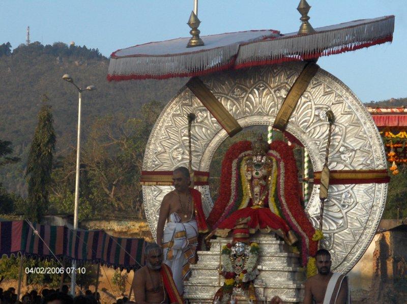 SuryaPrabha Vahana