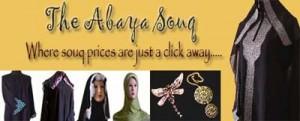 TheAbayaSouqBanner5