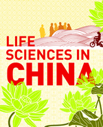Life Sciences in China