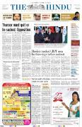 Today's Paper