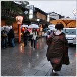 Kyoto, the Imperial City, Grapples With Its Image