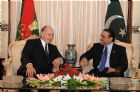 Photo: Aga Khan Consults with Presidents of Afghanistan, Kyrgyz Republic, Pakistan and Tajikistan