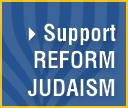Support Reform Judaism