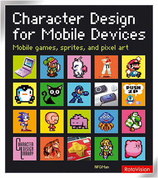 <br /> the bookcover of character design for mobile devices
