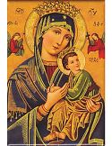 Magnet: Mother of Perpetual Help