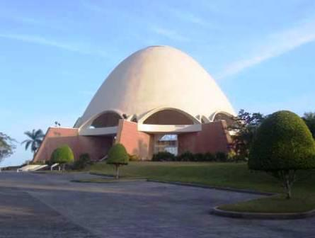 Like all of the Bahá'í Temples, the Bahá'í House of Worship in Panama invites the peoples from all of God's great religions to turn toward Him whom God Shall Make Manifest.