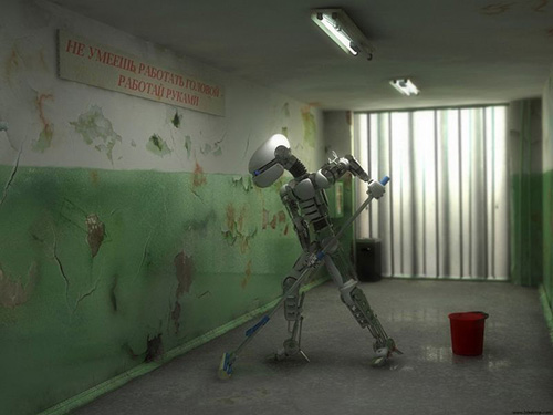 Cleaning Janitor Robot Graphic