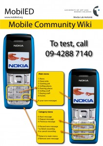 MobilED Community Wiki instruction sheet