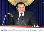 Mubarak Asks Cabinet to Resign amid Protests