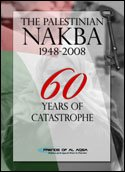 The Palestinian Nakba 1948 -2008 - 60 Years of Catastrophe