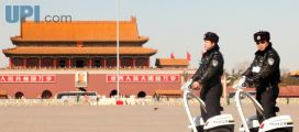 CPPCC begins in China