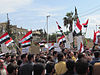 Demonstration in Damascus, Syria