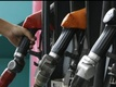 Get the latest gas prices