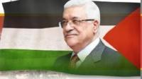 Palestine.ps