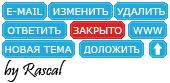Кнопки для форума - Иконки для форума