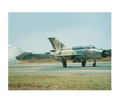 ब्रेक पैरासूट मिग-२१