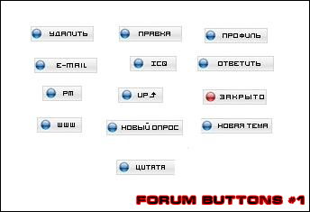 Buttons forum © tony
