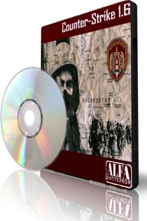 Counter-Strike 1.6 DOG ALFA-Antiterror (2010) | RUS